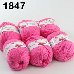 Sale Lot of 6 balls x 50g Cashmere Silk velvet Children Yarn Violet 18-47