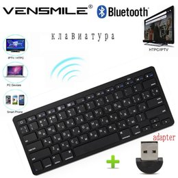 Wholesale 2016 Best English Russian Keyboard Bluetooth Keyboard Ultra Slim Wireless Connection for Laptop Ipad Tablet Smart Phone
