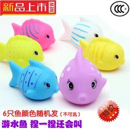 Wholesale bath toy best material children s toys tweak called baby bath toy swimming fish animal under years
