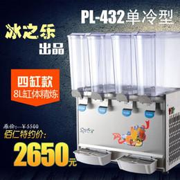 Wholesale The joy of ice machine four cylinder single machine cold beverage machine tea juice machine commercial coffee machine PL432