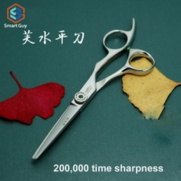 Wholesale quot quot quot inch manufacturer professional Hair cutting shears for barber instrument S12 A
