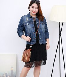 Wholesale cheap ladies denim jacket Korean new fat MM200 pounds of large size women large yards denim jacket add fertilizer increase the loo
