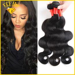 7A Brazilian Virgin Hair Body Wave 3 Bundles Queen Hair Products Brazilian Body Wave Unprocessed Human Hair Weave 100g Pcs