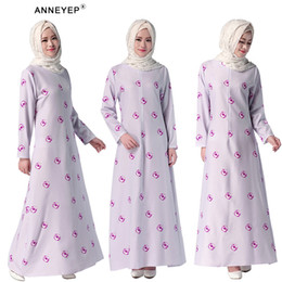 Dubai Islamic Jubah Islamic dress Evening Dress Flower Printing Ramadan Maxi Dress Beautiful Girl Muslim Casual Abaya kaftan