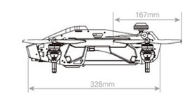 Wholesale Four axis remote control unmanned aerial vehicles racing through competitions Basic Edition