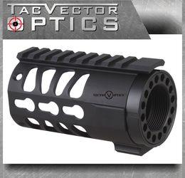 TAC Vector Optics Tactical KeyMod 4 inch AR Pistol Free Float Handguard Picatinny Rail Mount System fit Real .223 5.56mm M4