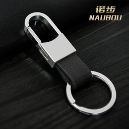 Wholesale Metallic leather car key chain custom key chain high end men s waist