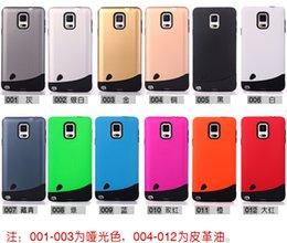 Wholesale Cobblestone Slim Armor TPU PC Hard Case Hybrid Tough For Samsung Galaxy S6 Edge Plus NOTE4 NOTE5 J5 J7 Iphone S S I6 Plus Skin Cover