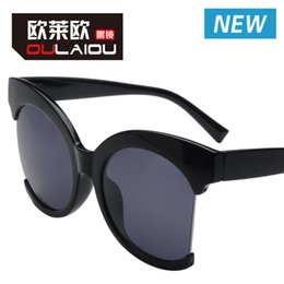 Wholesale Hongkong star Anita Yuen with the sun glasses PQ1545 large code covering the face of sunglasses star street shooting glasses ink