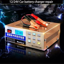 Wholesale Newest V V Automatic Electric Car Battery Charger Intelligent Pulse Repair Type Battery Charger V V AH AH MF C