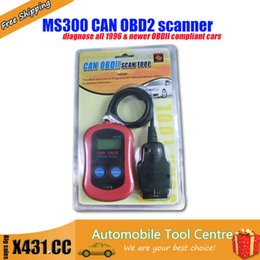 wholesale price MS300 MS 300 Code Scanner CAN OBD II OBD 2 OBD-II Touble Code Reader Check Engine Light