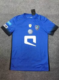 Wholesale new Al Hilal Riyadh soccer jerseys thai quality Season Al Hilal Riyadh football shirt soccer Jersey free ship