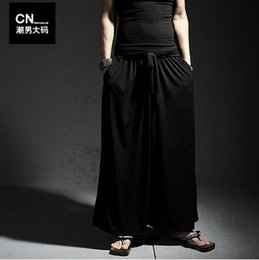 Под юбкой обтягивающие брюки онлайн фото фото 724-943