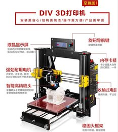Wholesale whole sale BLACK coloer brand new CTC Upgraded Full Quality High Precision Reprap Prusa i3 DIY d Printer