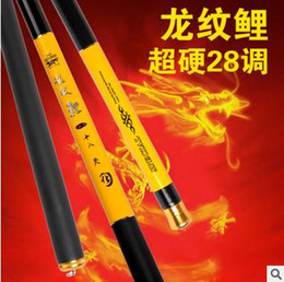 Wholesale Fishing rod Manufacturer of special offer High carbon Super light superhard scheduling m Long day Taiwan fishing rod Fishing gear