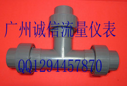 Wholesale Can be customized products DN40 gas liquid mixed PVC jet MM pipe diameter acid base jet mixer