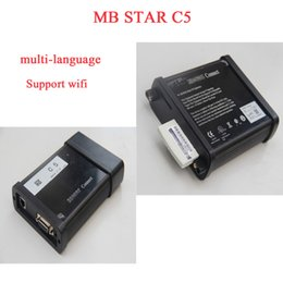 2017 New Arrival for BENZ C5 Upgrade Diagnostic Tool MB STAR Compact5 MB SD Connect Compact 5