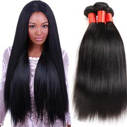 Rosa hair products brazilian virgin hair straight,7A Unprocessed brazilian straight hair extension human hair weave bundles 4pcs