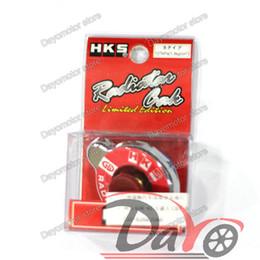 Wholesale 1 Bar HKS adjustable Radiator Cap For Replacement Modified car High pressure cap
