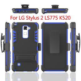 Wholesale Heavy Duty Rugged Defender Hybrid Kickstand Case For LG G4 Stylus LS770 LS775 K520 Leon C40 LS665 Cover Skin Belt Clip Shockproof