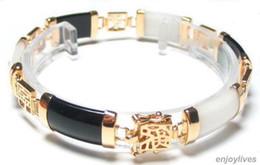 2016 new of Peking, China jade bracelet <<Black Agate White Jade Golden Fortune Emolument Longevity Link Clasp Bracelet