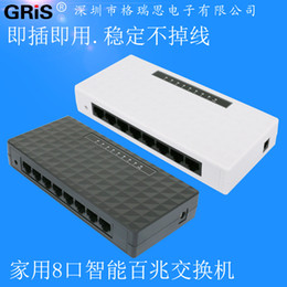 Wholesale GRIS eight port switch intelligent home network monitoring Mbps shunt deconcentrator cable exchanger