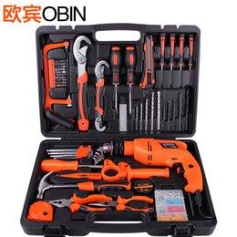 Wholesale electronic tools muti function tool box car repair tools socket tools suit for car wrench set of hardware
