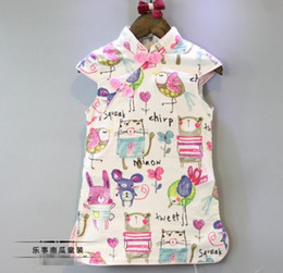 2-6T Baby Girls Cartoon Doodle Dress Kids Chinese Collar Sleevelss Above Knee Summer Clothing Children Chinese Style Clothes Girl Sundress