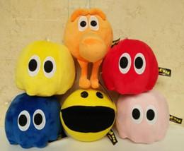 Jeux classiques Pac Man peluche douce poupée de jouet poupée pour enfants jouet cadeau peut choisir des styles de livraison gratuite anime video games deals à partir de jeux anime vidéo fournisseurs