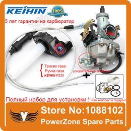 KEIHIN 30mm PZ30 IRBIS TTR250 Tuning Tuned Power Jet Accelerating Pump Carburetor + Visiable Twister + Dual Cable + Repair Kit