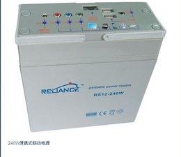 Wholesale APC SMART UPS Battery UB12220 V Ah Sealed Lead Acid SLA AGM