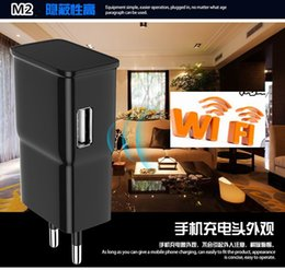 Wholesale CCTV H P WiFi remote wireless hidden camera Mini charger camera EU US Plug PI camera for android IOS Mobile Mini DV