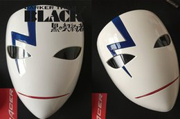 Wholesale NEW arrival Darker Than Black Hei Li Shenshun Mask Cosplay Prop Accessary Mask Cos Props for Halloween Party