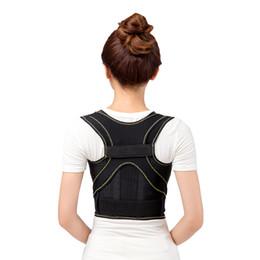 breathable Unisex Black 3D Therapy Posture Straighter Adjustable BackCorrector Lumbar Brace Belt Support Shoulder Corrector Belt