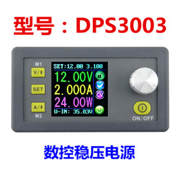DPS3003 LCD Display Programmable control supply power module constant Voltage constant current converter voltmeter Step-down