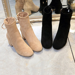 women shoes Winter new fashion Korean luxury high heel with scrub in the boots with the side zipper bow Martin boots shoes
