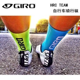 Wholesale High quality Professional brand sport socks Protect feet breathable wicking socks fashion style cycling socks Bicycles Socks