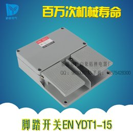 EN YDT1-15 Foot pedal control switch double pedal switch silver point aluminum shell pedal controller for opening and closing