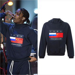 Wholesale 2016 new streetwear Gosha Rubchinskiy classic Flag print asap rocky Cotton Sweatshirts Pullover Hoodies casual clothing