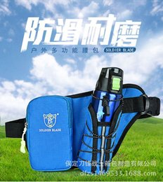 Wholesale 2016 New Biade multifunctional ferrino sports men and women riding mountaineering tourism kettle bag waterproof pocket pockets
