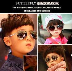 Wholesale Sunglasses HOT Kids designer sunglasses Children Beach Supplies UV protective eyewear baby glasses for boys Girls sun glasses