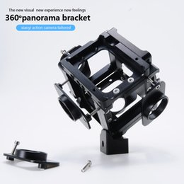 Wholesale Camera Panorama support Cnc Aluminium Degree Spherical Panorama Holder Bracket mount for Support Xiaomi Yi Sport Cameras
