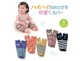 Baby cotton Leg Warmer Baby Leg Warmers infant colorful leg warmer child socks Legging Tights Leg Warmers 15pairs lot,accept color choose
