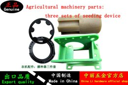 Wholesale Agricultural machinery sowing machine parts three sets of plastic parts injection molding products customized to produce customized drawings