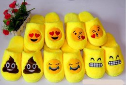 2016 New Design Fashion QQ Expression Emoji Smiley Slippers Fluffy Slippers Silent Floor Slippers 5 Style