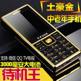 Wholesale 2016 F FOOK noted f fook F611 straight domestic old machine is big word loudly students mobile phone business the old mobile phone