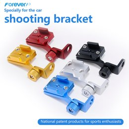 Wholesale Aluminum Alloy CNC Machining Universal Camera Car Holder Car Accessories Hot New Products for