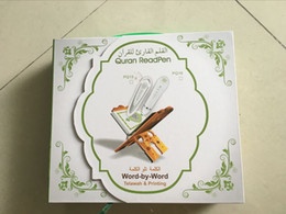 Wholesale Hot Selling high quality Quran Reading Pen holy Qur an pen reader PQ15 GB word by word