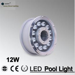 IP68 fountain light, pool underwater light 12W 24V AC,LED landscape lamp for outdoor LPL-B-12W-24V