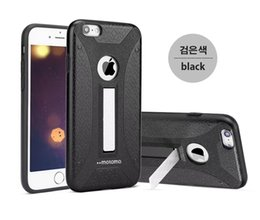 Hybrid Armor Case Shockproof Protective Back Cover Case With Phone Stand Holder Work With Magnetic Mounts For Samsung Galaxy Note8 S8 S8plus